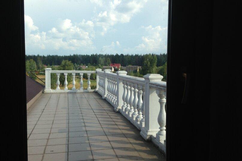 Дом у пруда, 500 кв.м. на 25 человек, 3 спальни, д. Рыжево, 46а, Егорьевск - Фотография 96