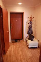 1-комн. квартира, 48 кв.м. на 2 человека, Новоселов, 37, Октябрьский округ, Рязань - Фотография 3