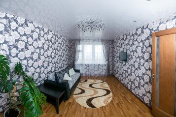 2-комн. квартира, 60 кв.м. на 4 человека, Максютова, Набережные Челны - Фотография 4