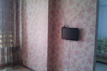1-комн. квартира, 40 кв.м. на 4 человека, Просторная улица, 19, Северный округ, Оренбург - Фотография 1