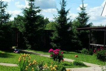 Загородный дом на выходные и НГ, 80 кв.м. на 8 человек, 4 спальни, СНТ «Заря», деревня Вельево, 74, Солнечногорск - Фотография 1