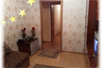 2-комн. квартира на 4 человека, улица Чкалова, Сыктывкар - Фотография 3