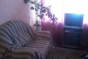 1-комн. квартира, 30 кв.м. на 4 человека, улица Фирсова, 6, Рязань - Фотография 1