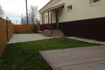 Гостевой дом, Октябрьская улица, 5 на 7 номеров - Фотография 2
