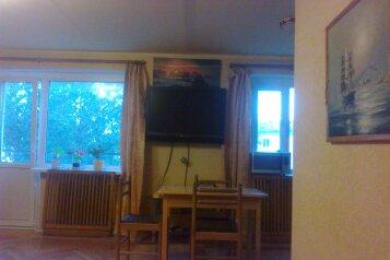 1-комн. квартира, 37 кв.м. на 3 человека, проспект Ленина, 28, Центральный район, Новороссийск - Фотография 2