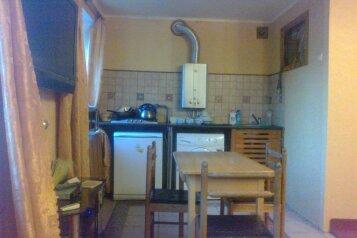 1-комн. квартира, 37 кв.м. на 3 человека, проспект Ленина, 28, Центральный район, Новороссийск - Фотография 3