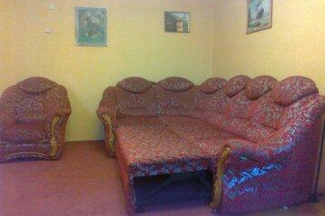 1-комн. квартира, 37 кв.м. на 3 человека, проспект Ленина, Центральный район, Новороссийск - Фотография 4