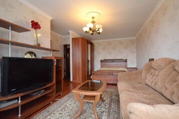 1-комн. квартира, 45 кв.м. на 4 человека, Грузинский переулок, метро Белорусская, Москва - Фотография 1
