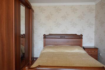 1-комн. квартира, 45 кв.м. на 4 человека, Грузинский переулок, метро Белорусская, Москва - Фотография 3