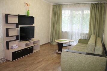 2-комн. квартира, 48 кв.м. на 5 человек, улица Пушкина, Центральный округ, Хабаровск - Фотография 1