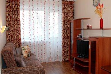 2-комн. квартира, 47 кв.м. на 5 человек, Амурский бульвар, Центральный округ, Хабаровск - Фотография 4