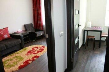 2-комн. квартира, 48 кв.м. на 5 человек, Волочаевская улица, Центральный округ, Хабаровск - Фотография 4