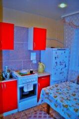 1-комн. квартира на 3 человека, проспект Космонавтов, 5, Первоуральск - Фотография 4