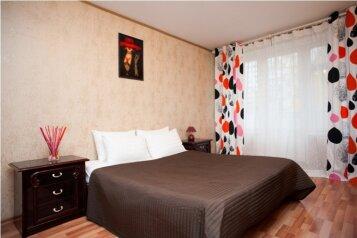 2-комн. квартира, 45 кв.м. на 4 человека, улица Профсоюзная, метро Беляево, Москва - Фотография 1