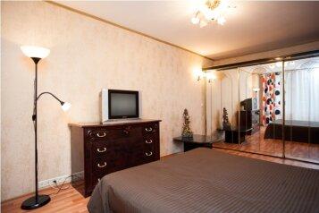 2-комн. квартира, 45 кв.м. на 4 человека, улица Профсоюзная, метро Беляево, Москва - Фотография 3