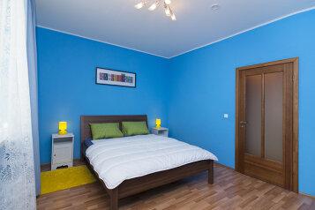 2-комн. квартира, 83 кв.м. на 6 человек, улица Малышева, 4Б, Ленинский район, Екатеринбург - Фотография 2