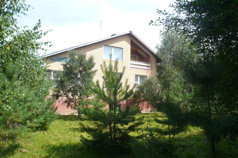 Коттедж, 420 кв.м. на 20 человек, 6 спален, Прудная, 40, Троицк Московская область - Фотография 1