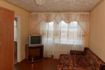 2-комн. квартира, 45 кв.м. на 5 человек, Ленинградская улица, 30к2, Ленинский район, Комсомольск-на-Амуре - Фотография 1