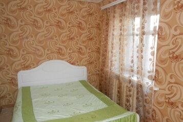 2-комн. квартира, 45 кв.м. на 5 человек, Ленинградская улица, Ленинский район, Комсомольск-на-Амуре - Фотография 4