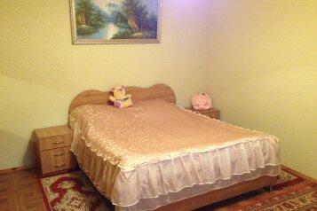 2-комн. квартира на 4 человека, улица Фрунзе, 8, Новочеркасск - Фотография 3