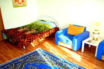 1-комн. квартира, 48 кв.м. на 3 человека, Билимбаевская улица, 35, Уральская, Екатеринбург - Фотография 1