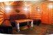 Коттедж посуточно, 200 кв.м. на 12 человек, 4 спальни, Липовая улица, Центральный район, Тюмень - Фотография 21
