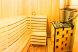 Коттедж посуточно, 200 кв.м. на 12 человек, 4 спальни, Липовая улица, Центральный район, Тюмень - Фотография 23