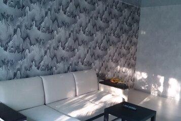 2-комн. квартира, 45 кв.м. на 4 человека, 3 микрорайон, Нефтеюганск - Фотография 1