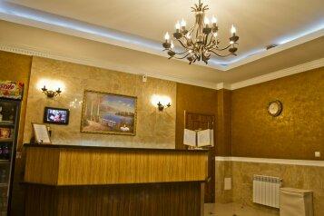 Загородный отель, Садовая улица на 13 номеров - Фотография 2
