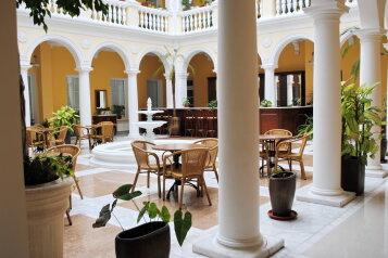 Гостиница, Набережная имени Ленина на 14 номеров - Фотография 4