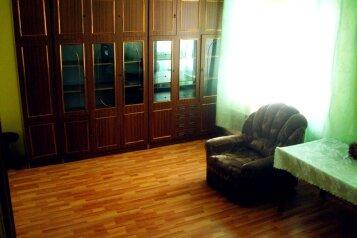 2-комн. квартира, 70 кв.м. на 6 человек, Билимбаевская улица, 25к4, Железнодорожный район, Екатеринбург - Фотография 1