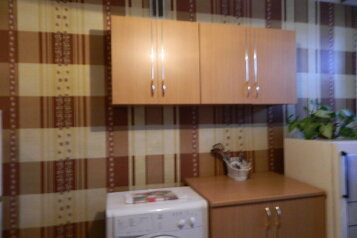 1-комн. квартира, 40 кв.м. на 4 человека, Дегтярёвская улица, 43/5, Киев - Фотография 3