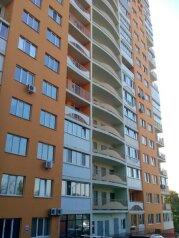 1-комн. квартира, 45 кв.м. на 2 человека, улица Натальи Ужвий, Киев - Фотография 1