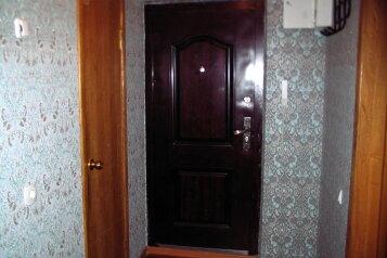 1-комн. квартира, 37 кв.м. на 4 человека, проспект Победы, Центральный округ, Курск - Фотография 4