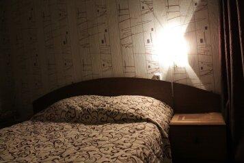 2-комн. квартира, 44 кв.м. на 3 человека, бульвар Главмосстроевцев, Центральный район, Набережные Челны - Фотография 1
