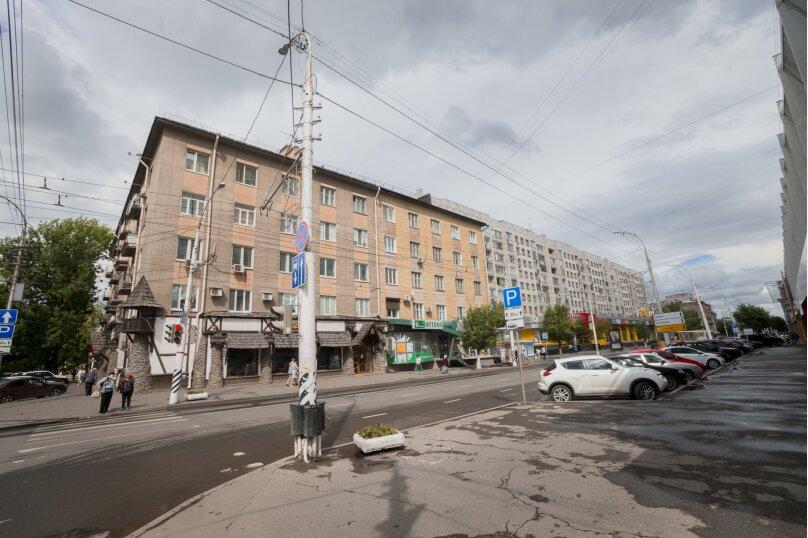 1-комн. квартира, 30 кв.м. на 4 человека, Московская улица, 134/146, Саратов - Фотография 13