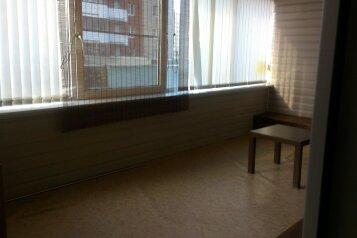 1-комн. квартира, 50 кв.м. на 1 человек, Набережная улица, Индустриальный район, Череповец - Фотография 4