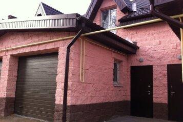 Бунгало, 100 кв.м. на 8 человек, 2 спальни, улица Гагарина, 15,  корп. 1, Банное - Фотография 1