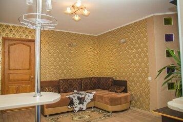 3-комн. квартира, 67 кв.м. на 6 человек, проспект Карла Маркса, 67, Центральный округ, Омск - Фотография 1