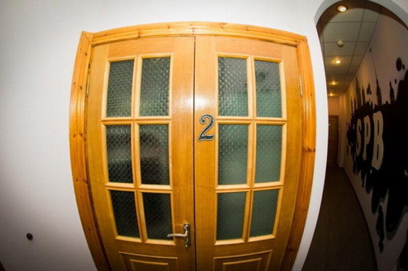 Dialog SPB Hostel, Новгородская улица, 3/5 на 8 номеров - Фотография 28