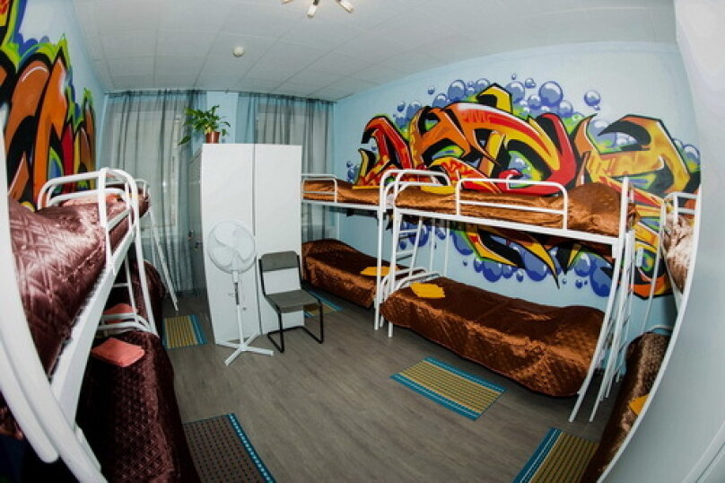 Dialog SPB Hostel, Новгородская улица, 3/5 на 8 номеров - Фотография 29