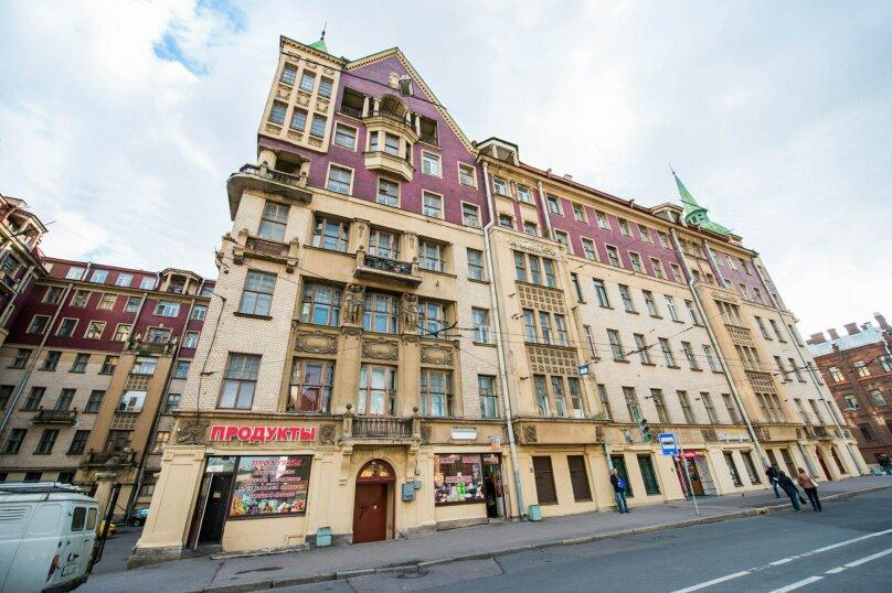 Dialog SPB Hostel, Новгородская улица, 3/5 на 8 номеров - Фотография 1