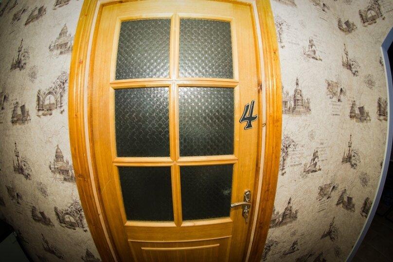 Dialog SPB Hostel, Новгородская улица, 3/5 на 8 номеров - Фотография 11