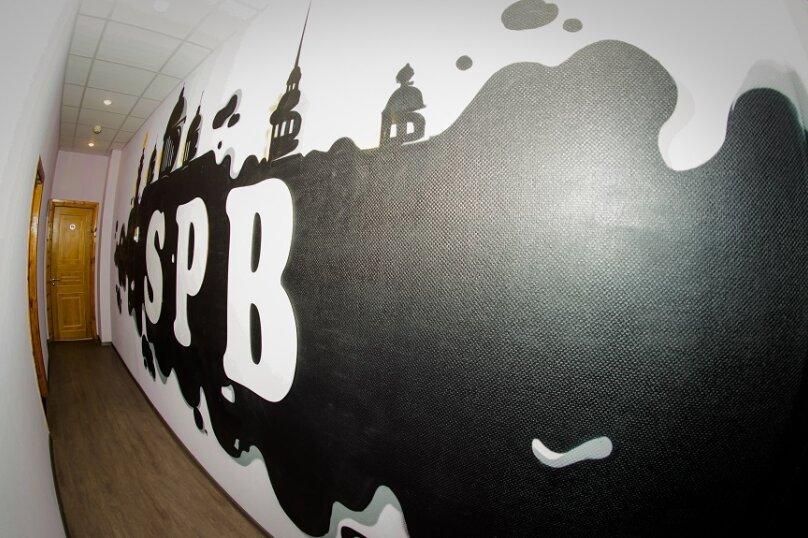 Dialog SPB Hostel, Новгородская улица, 3/5 на 8 номеров - Фотография 3