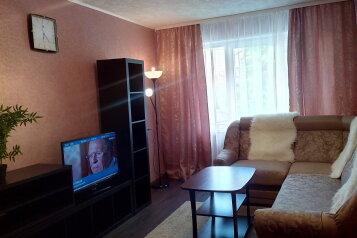 3-комн. квартира, 57 кв.м. на 6 человек, улица Беринга, 1, Первомайский район, Мурманск - Фотография 2