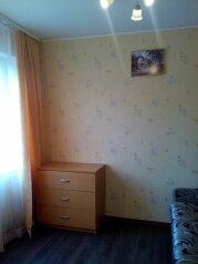 3-комн. квартира, 57 кв.м. на 6 человек, улица Беринга, 1, Первомайский район, Мурманск - Фотография 4
