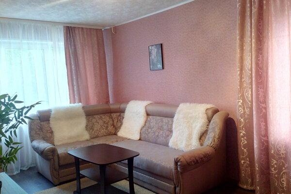 3-комн. квартира, 57 кв.м. на 6 человек, улица Беринга, 1, Первомайский район, Мурманск - Фотография 1