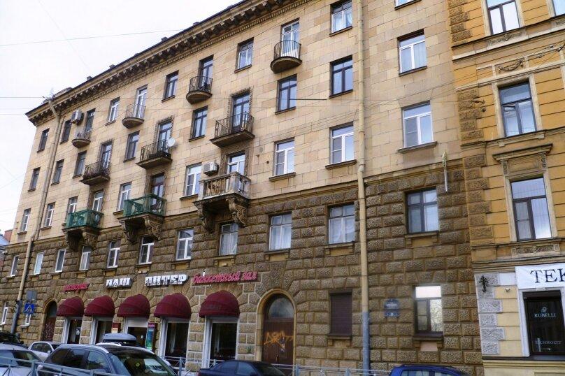 2-комн. квартира, 59 кв.м. на 6 человек, улица Блохина, 23, Санкт-Петербург - Фотография 1