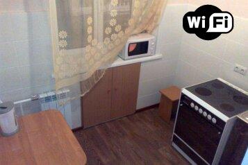 1-комн. квартира, 36 кв.м. на 2 человека, проспект Мира, 117, Центральный район, Красноярск - Фотография 1