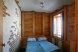 Коттедж, 250 кв.м. на 50 человек, 6 спален, Рабочая, Красный Яр - Фотография 8